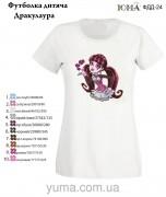 Детская футболка для вышивки бисером Дракулаура