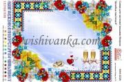 Схема для вышивки бисером на атласе Шлюбна пам'ятка-6