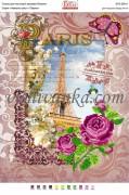 """Схема для вышивки бисером на атласе Серія """"Навколо світу Париж"""""""