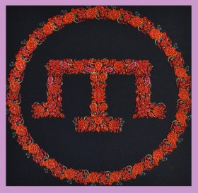 Набор для вышивки бисером Символ Крымских Татар Картины бисером Р-252 - 346.00грн.