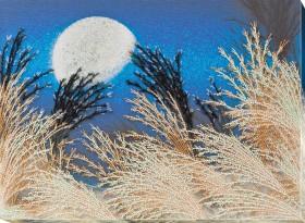 Набор для вышивки бисером Шепчутся травы Абрис Арт АВ-793 - 594.00грн.