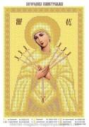 Схема вышивки бисером на атласе Богородица Семистрельная