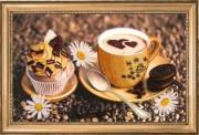 Набор вышивки бисером Утренний кофе