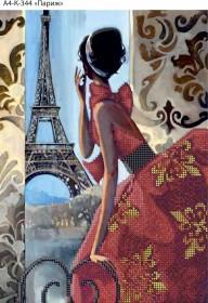 Схема для вышивки бисером на габардине Париж Acorns А4-К-344 - 45.00грн.
