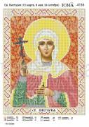 Схема вышивки бисером на атласе Св. Виктория