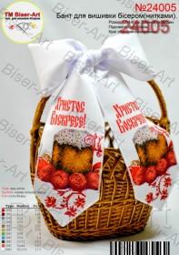 Пасхальный бант для вышивки бисером(нитками), , 48.00грн., В24005, Biser-Art, Пасхальная вышивка