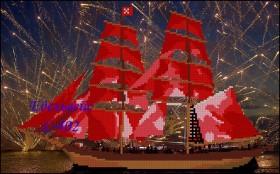 Схема вышивки бисером на атласе Корабль, , 75.00грн., С-402, Эдельвейс, Схемы для вышивки бисером Море-море