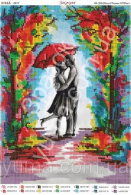 Схема вышивки бисером на атласе Влюбленные