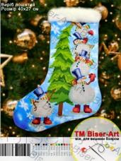 Схема для вышивки бисером Подарочный сапожок Biser-Art 23008
