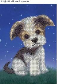 Схема для вышивки бисером на габардине Ночной щенок Acorns А5-Д-178 - 30.00грн.
