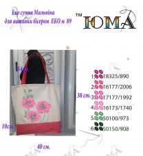 Эко сумка для вышивки бисером Мальвина 89 Юма Эко М 89