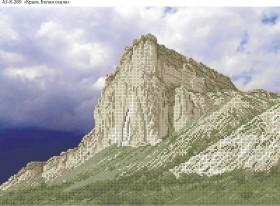 Схема для вышивки бисером на габардине Крым. Белая скала, , 70.00грн., А3-К-289, Acorns, Пейзажи и натюрморты