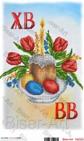 Схема вышивки бисером на габардине Рушник пасхальний, , 77.00грн., РП-005, Biser-Art, Пасхальная вышивка