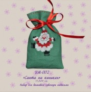 Набор для вышивки сувенироного мешочка Санта на коньках