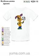 Детская футболка для вышивки бисером Дружок