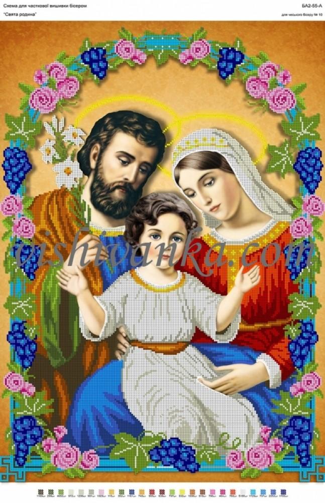 Схема для вышивки бисером на атласе Свята родина Вишиванка А2-055 атлас 855855a7a3b63