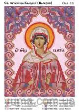 Схема вышивки бисером на атласе Св. Калерия (Валерия) Юма ЮМА-526