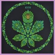 Набор для вышивки бисером Символ города Киева