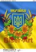 Схема вышивки бисером на габардине Герб України
