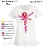 Детская футболка для вышивки бисером Мия