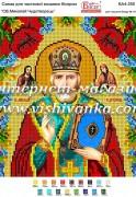 Схема для вышивки бисером на габардине Св. Миколай Чудотворець