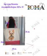 Эко сумка для вышивки бисером Мальвина 95