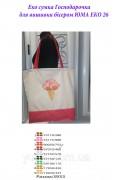Эко сумка для вышивки бисером Мальвина 26
