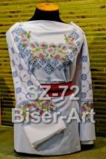 Заготовка для вышивки бисером Сорочка женская Biser-Art Сорочка жіноча SZ-72 (габардин)