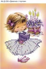 Схема для вышивки бисером на габардине Девочка с тортом Acorns А6-Д-036