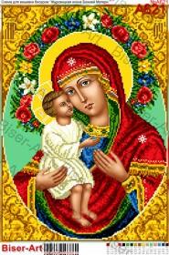 Схема вышивки бисером на габардине Жировицкая икона Божией Матери  Biser-Art 30х40-А621 - 66.00грн.