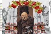 Рисунок на габардине для вышивки бисером Т.Г. Шевченко
