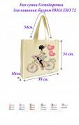Эко сумка для вышивки бисером Хозяюшка 72