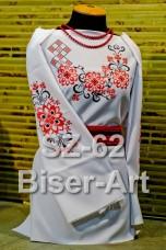 Заготовка для вышивки бисером Сорочка женская Biser-Art Сорочка жіноча SZ-62 (габардин)