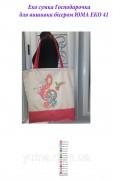 Эко сумка для вышивки бисером Мальвина 41