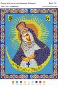 Рисунок на габардине для вышивки бисером БМ Остробрамская
