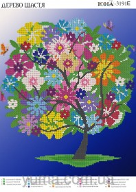 Схема вышивки бисером на атласе Дерево счастья Юма ЮМА-3191Е - 62.00грн.