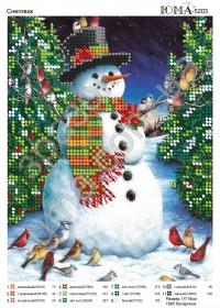 Схема для вышивания бисером на атласе Снеговик Юма ЮМА-5203 - 23.00грн.