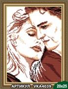 Рисунок на ткани для вышивки бисером Любовь и нежность