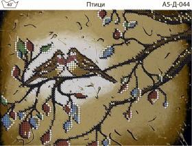 Схема для вышивки бисером на габардине Птицы Acorns А5-Д-044 - 30.00грн.