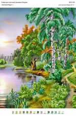 Рисунок на габардине для вышивки бисером Зелений беріг Вишиванка А3-145