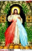 Схема вышивки бисером на габардине Ісус уповаю на тебе