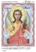 Схема вышивки бисером на атласе Св. Архангел Михаил