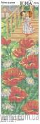 Схема вышивки бисером на атласе Панно Маки у крыльца
