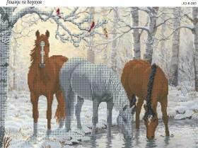 Схема для вышивки бисером на габардине Лошади на водопое