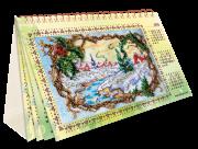 Набор для вышивки бисером Календарь Сезоны радости