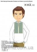 Заготовка мужской рубашки для вышивки бисером М20