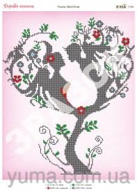 Схема вышивки бисером на атласе Дерево Любви Юма ЮМА-3196 - 62.00грн.