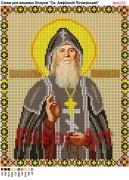Схема вышивки бисером на габардине Св. Амфілохій Почаївський