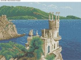 Схема для вышивки бисером на габардине Ласточкино гнездо, , 70.00грн., А3-К-308, Acorns, Пейзажи и натюрморты