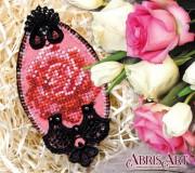 Набор для вышивки бисером украшения на натуральном художественном холсте Страсть